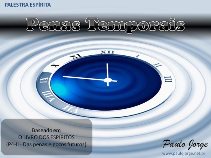Penas temporais