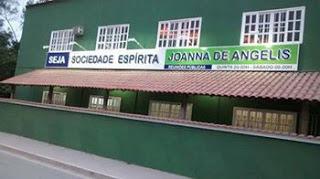 RJ-Cabo Frio-SEJA (Tamoios)-fachada